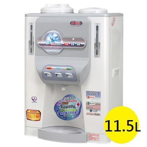 晶工牌 11.5L全自動節能冰溫熱開飲機 JD-6206 節能