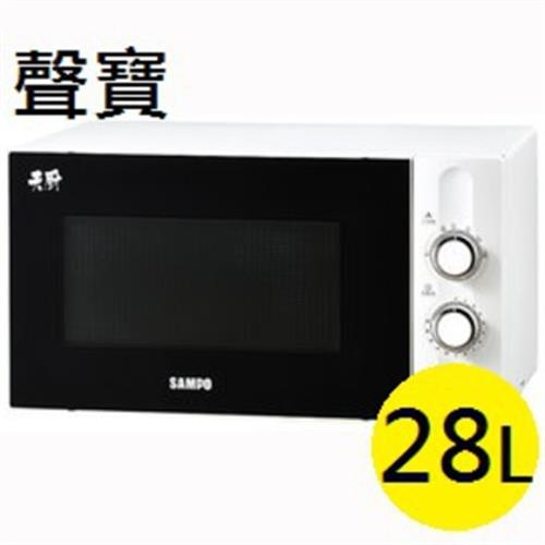 《聲寶》天廚28公升微波爐RE-N328TR