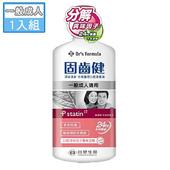 《台塑生醫》Dr's Formula 淨味清新牙周護理口腔潔菌液(一般成人適用)500g(1入)