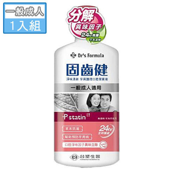 台塑生醫 Dr's Formula 淨味清新牙周護理口腔潔菌液(一般成人適用)500g(1入)