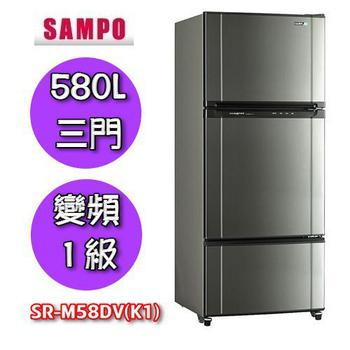 ★結帳現折★SAMPO聲寶 580L變頻一級節能三門冰箱 SR-M58DV(K1) (黑曜銀)
