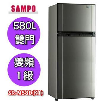★結帳現折★SAMPO聲寶 580L變頻一級節能雙門冰箱 SR-M58D(K1)