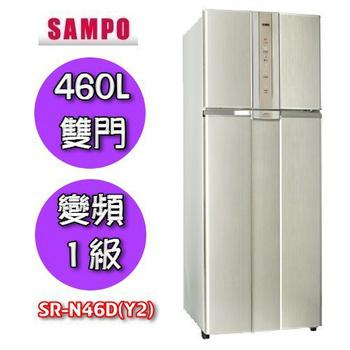 SAMPO聲寶 460L變頻一級節能雙門冰箱 SR-N46D(Y2) (炫麥金)