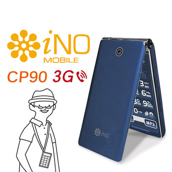 iNO CP90雙卡銀髮族摺疊手機3G版~贈手機套(藍)