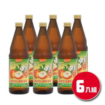 德米得 德國demeter有機蘋果生醋 6入組(750ml*6 入)