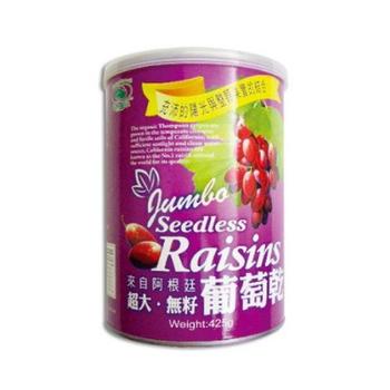 天然磨坊 阿根廷超大無籽葡萄乾*5(425g/罐)
