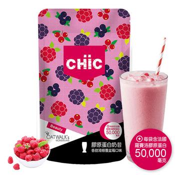 CHiC 膠原蛋白奶昔(覆盆莓口味)