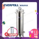 《愛惠浦科技 EVERPOLL》傳家寶全戶濾淨/全戶過濾器/全戶系統 FH-500/FH500(FH500全戶過濾)