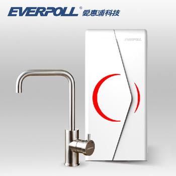 愛惠浦科技 EVERPOLL 廚下型雙溫無壓飲水機 EP-168 /白(EP168 加熱器)