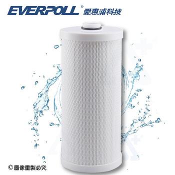 愛惠浦科技 EVERPOLL 傳家寶全戶濾淨FH-300專用濾芯FH-030(濾心FH-030)