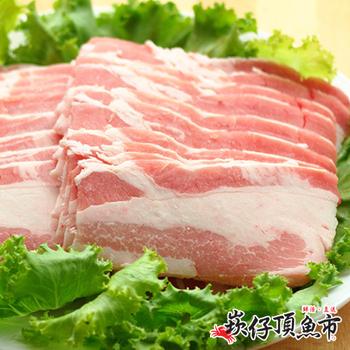 崁仔頂魚市 台灣豬五花烤肉片(500g±10%/份*3)