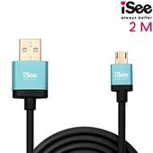 《iSee》Micro USB 鋁合金充電/資料傳輸線 2M (IS-C82)(蒂芬尼藍)