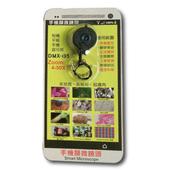 顯微鏡頭 DMX-i95 適用手機/平板/相機 4-50倍(藍色)