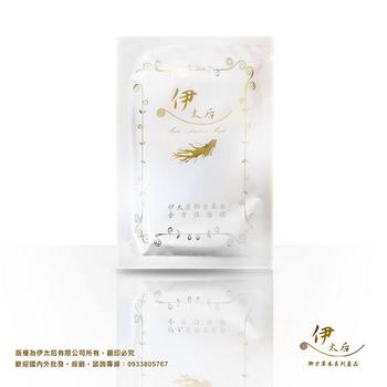 《伊太后》御方草本全方位面膜- 2盒(20片裝)優惠組合(20片裝)