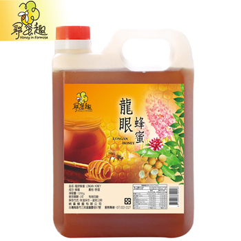 尋蜜趣 嚴選龍眼蜂蜜 1200g/桶(輕量超值包裝)