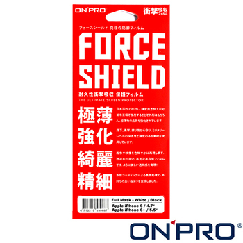 ONPRO Apple iPhone6 /iPhone6 Plus 9H全滿版玻璃保護貼 (4.7吋/5.5吋)(iPhone6/4.7吋 黑)