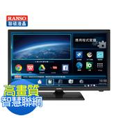 《RANSO聯碩》24型智慧聯網 HIHD LED液晶顯示器+視訊盒(24RS-I6A)