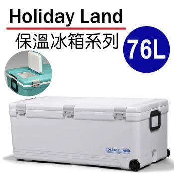 《日本伸和》假期冰桶-76L(白色)