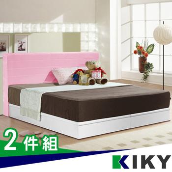 KIKY 靚麗漾彩單人加大3.5尺床組~(床頭片+床底)(粉紅)