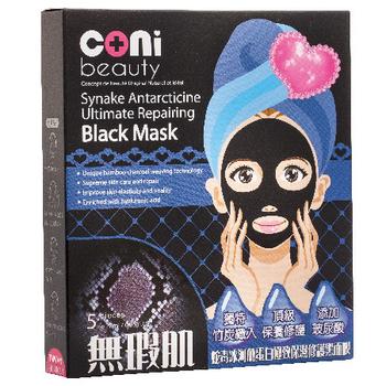 coni beauty 冰河醣蛋白極致保濕修護黑面膜(5入)