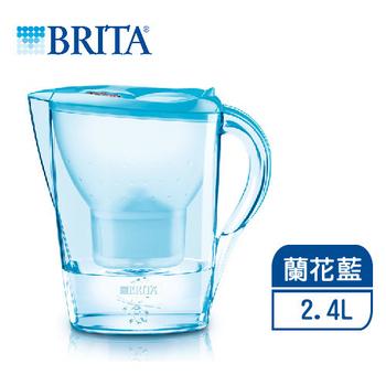 德國BRITA 2.4L馬利拉花漾壺-蘭花藍【內含一支濾芯】(蘭花藍)