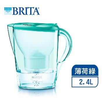 《德國BRITA》德國BRITA 2.4L馬利拉花漾壺-薄荷綠【內含一支濾芯】(薄荷綠)
