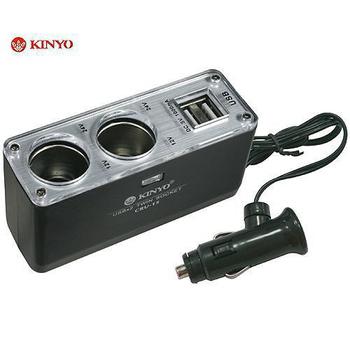 ★結帳現折★月陽 KINYO車用二孔+雙USB輸出孔擴充點煙器(CRU-15)