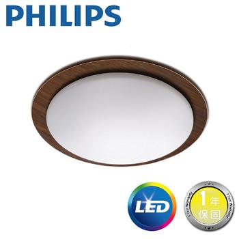 飛利浦 PHILIPS 雙色木紋 22瓦LED吸頂燈 31111(6500K)