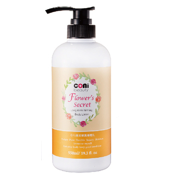 coni beauty 長效緊實身體乳-Q10 550ml(550ml)
