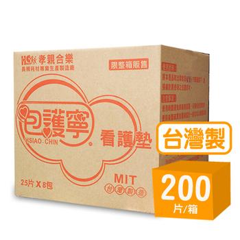 包護寧 透氣乾爽超吸水看護墊M (25片x8包/箱購)