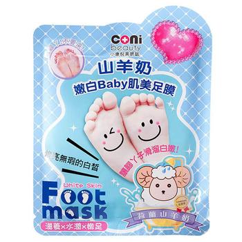coni beauty 山羊奶嫩白Baby肌美足膜 30ml/雙(30ml)