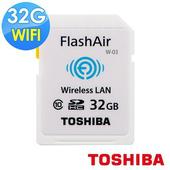 《TOSHIBA》wifi FlashAir Class10 SDHC 32GB(平輸)