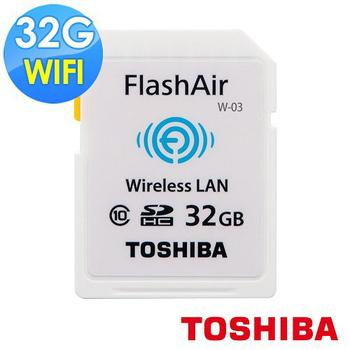 TOSHIBA wifi FlashAir Class10 SDHC 32GB(平輸)