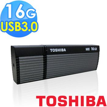TOSHIBA 16GB Osumi MR USB3.0 R130/W25 隨身碟(公司貨)
