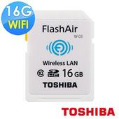 《TOSHIBA》wifi FlashAir Class10 SDHC 16GB(平輸)
