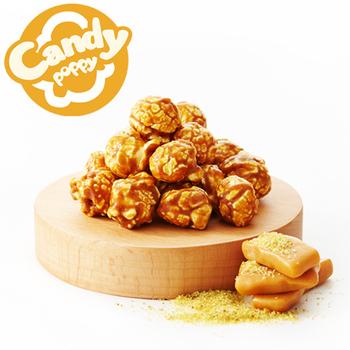 Candypoppy 糖果波比 裹糖爆米花-焦糖(50g/包)