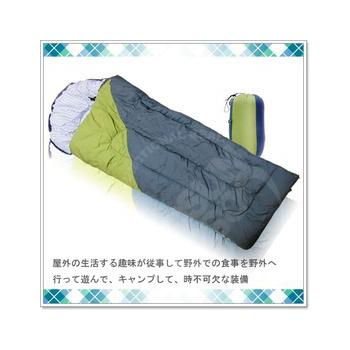 VOSUN 超細中空纖維全開式睡袋(非羽絨睡袋) FB-028(藍綠)