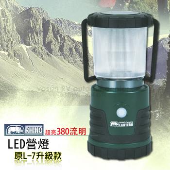 RHINO 犀牛 LED 營燈 4種照明模式 /可調式露營燈# L-600(綠色)