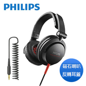 《PHILIPS 飛利浦》寬版輕型DJ 監控風格設計/頭戴式耳機-SHL3300