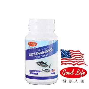 ★結帳現折★得意人生 高濃度深海魚油膠囊(30錠/1瓶)