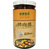 《健康廚房》蒜香風味烤肉醬(250g/瓶)