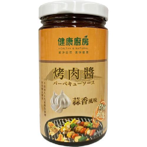 味全 健康廚房橙汁風味燒肉醬(250g/瓶)
