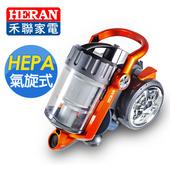 《HERAN禾聯》旗艦型多孔離心力吸力不減吸塵器(EPB-460)