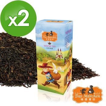 德國童話 錫蘭紅茶OP (100g/盒*2入組)