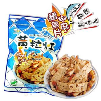 黃粒紅 椒麻鱈魚片(120g/包)