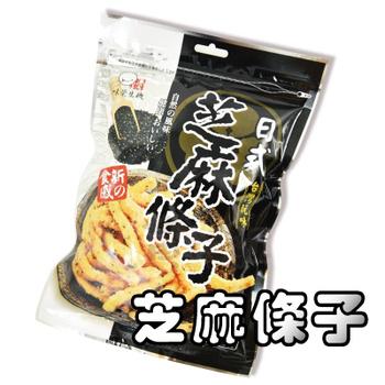 黃粒紅 味覺日式芝麻條子(200g/包)