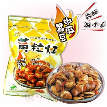 黃粒紅 椒麻蠶豆(250g/包)