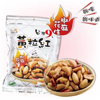 黃粒紅 椒麻花生家庭號(200g/包)