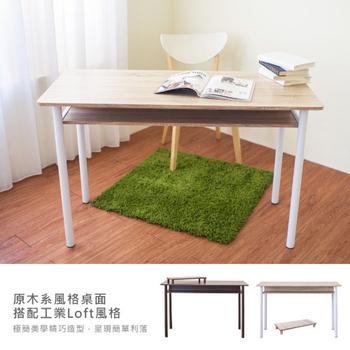 Hopma 多功能巧收圓腳工作桌(淺白橡)