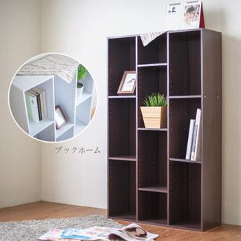 Hopma 簡易三排書櫃(胡桃木色)
